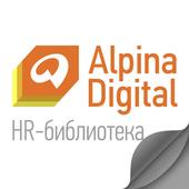 HR-библиотека icon