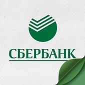 Библиотека Сбербанк-Казахстан icon