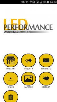 LED-PERFORMANCE poster