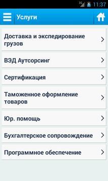 Business Logistic apk screenshot