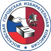 Выборы в Москве icon