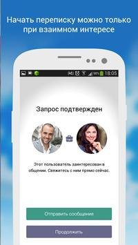 РБК Бизнес-Конференции apk screenshot
