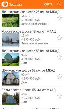 ZAN apk screenshot