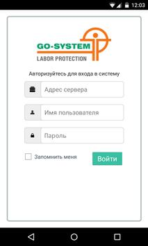 Go-System Labor Protection poster