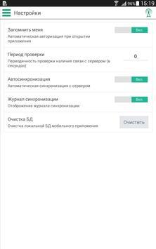 Go-System Labor Protection apk screenshot