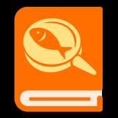 Рецепты рыбаков icon