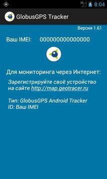 GlobusGPS Tracker poster