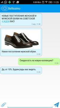 GSM-INFORM.PRO apk screenshot