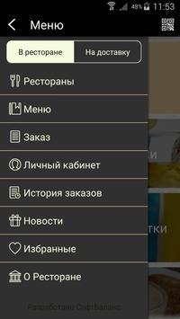 """ресторан """"Гольфстрим"""" poster"""