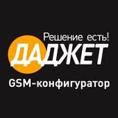 Даджет GSM Конфигуратор icon