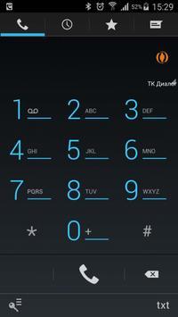 DialFon apk screenshot