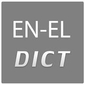English Greek Dictionary icon