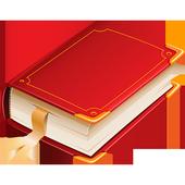 Справочник IT специалиста icon
