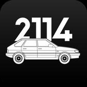 Моя 2114 - клуб владельцев icon