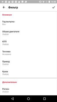Моя 2114 - клуб владельцев apk screenshot