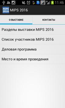 MIPS 2016 poster