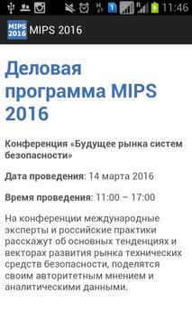 MIPS 2016 apk screenshot