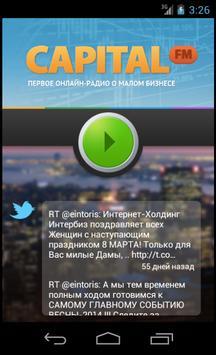 CapitalFM - радио о бизнесе poster