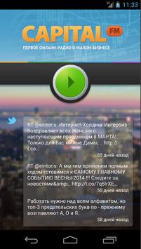 CapitalFM - радио о бизнесе apk screenshot