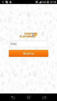 Event Advisor 2.1 poster