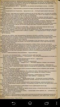 Э.Р.Берроуз. Вечный дикарь - 1 apk screenshot