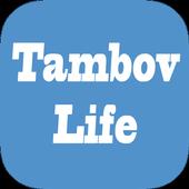 Tambov Life-инфопортал Тамбов icon