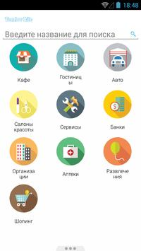 Tambov Life-инфопортал Тамбов poster