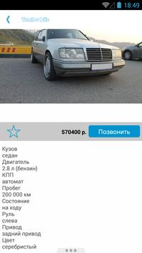 Tambov Life-инфопортал Тамбов apk screenshot