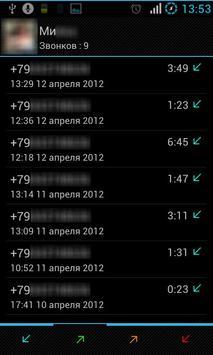 ICS Dialer (Trial) apk screenshot