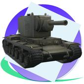 mgf14 tanks icon