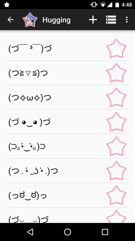 kaomoji  u2606 japanese emoticons apk download