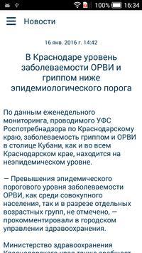 Депутаты и Городская дума poster