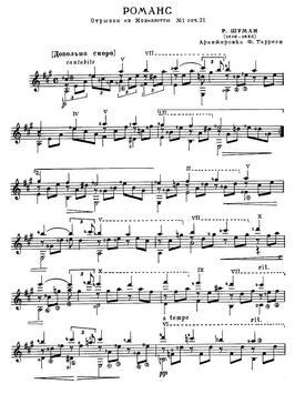 Schumann R. Romance poster