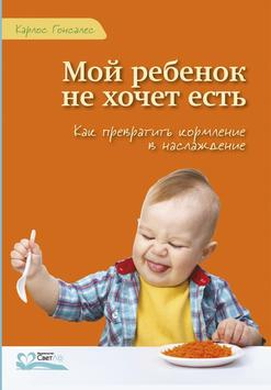 Издательство «СветЛо» apk screenshot
