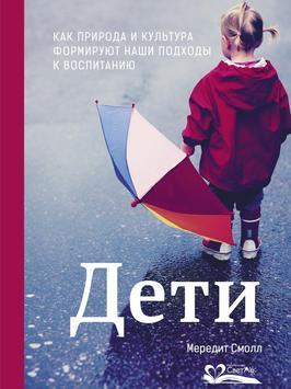 Издательство «СветЛо» poster