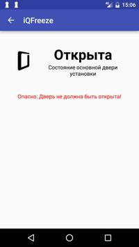 iQFreeze apk screenshot
