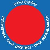 Конституция РС(Я) icon