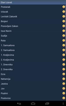 Serbian Holy Bible apk screenshot