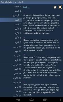 Kurani (Quran in Albanian) apk screenshot