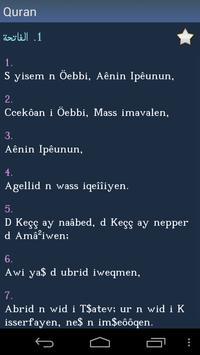 Quran in Amazigh apk screenshot