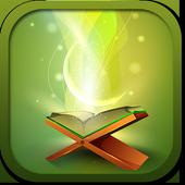 ކީރިތި ޤުރުއ (Quran in Divehi) icon