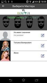 VL Beauty Bar apk screenshot