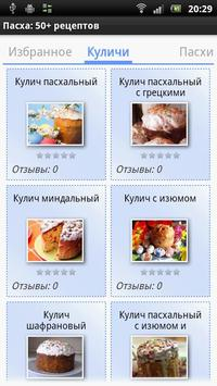 Easter: 50+ recipes poster