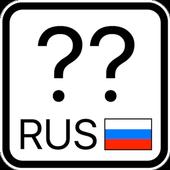 Автокоды регионов РФ и Украины icon