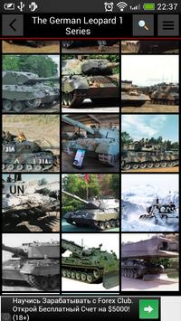 Encyclopedia tanks apk screenshot