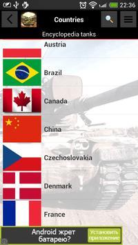 Encyclopedia tanks poster