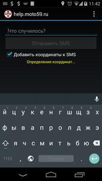 help.moto59.ru poster