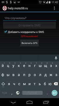 help.moto59.ru apk screenshot