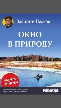 Библиотека «КП» apk screenshot