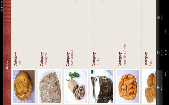 Ossetian cuisine apk screenshot